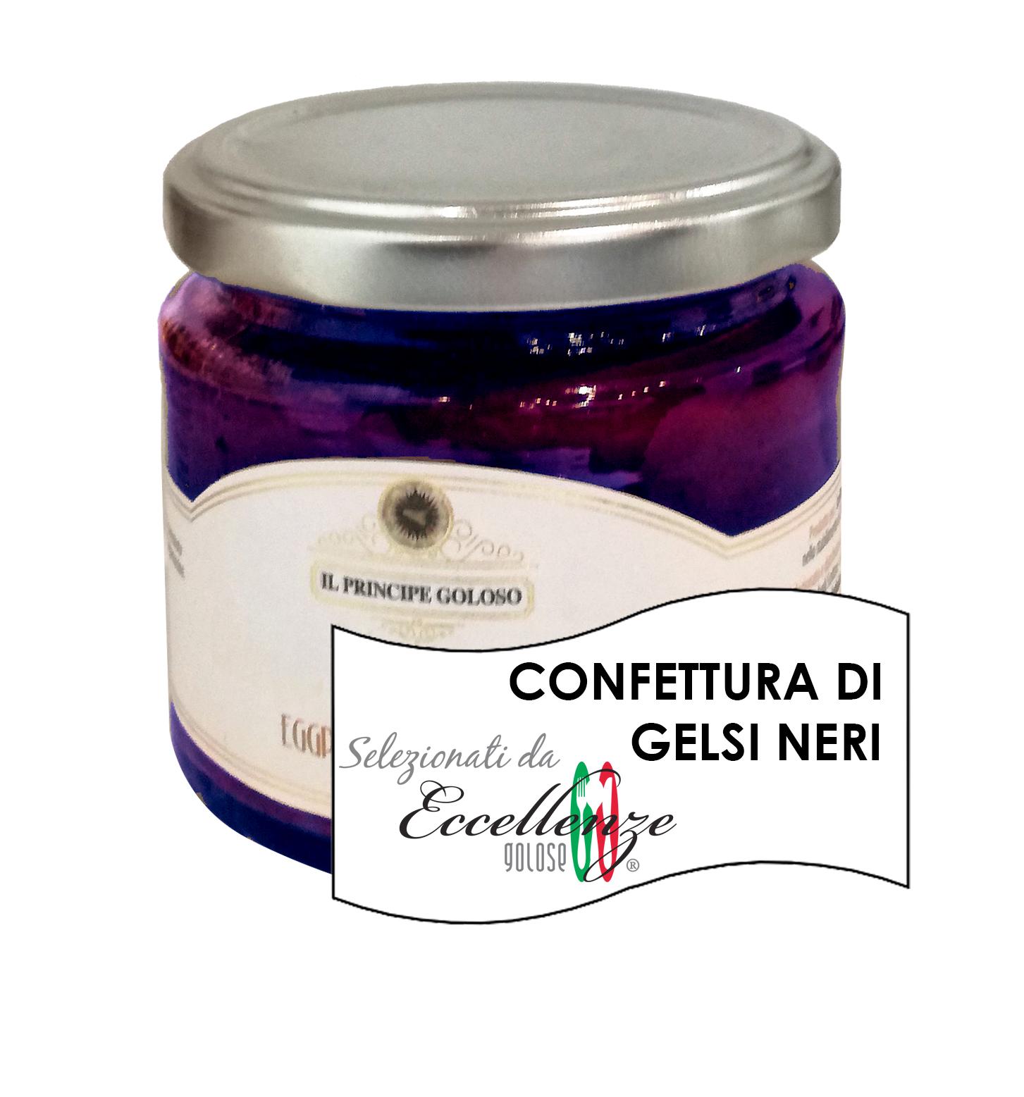 Confettura-Extra-Di-Gelsi-Neri-Eccellenze-Golose